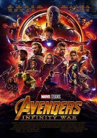 avengersinfinitywar3dsub