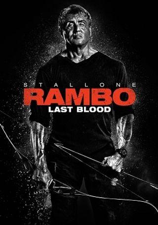 rambolastblood2d